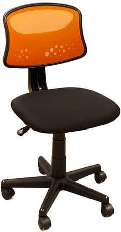 Sedie Da Ufficio Arancione.Amicasa Sedia Girevole Poltrona Da Scrivania Seduta Imbottita In