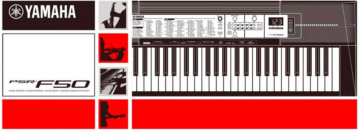 yamaha tastiera musicale midi 61 tasti colore nero psr f50. Black Bedroom Furniture Sets. Home Design Ideas