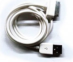 ADJ 110-00045 Cavo USB per Samsung Galaxy Tab Lunghezza 1,5 metri colore Bianco