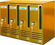 NBrand Cubo Cassetta Postale Condominio a 4 Posti con Chiave colore Bronzo - C4