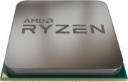 Amd 100-100000031BOX Ryzen 5 3600 Processore CPU Clock 3.6 GHz 6 Core AM4 per PC