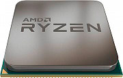 Amd Ryzen 5 1500X - Cpu Processore Quad Core 3.5 GHz Socket AM4 YD150XBBAEBOX