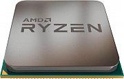 Amd Ryzen 7 Cpu Processore Octa-Core 3.4 GHz 1800X Socket AM4 YD180XBCAEWOF