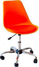 Amicasa 26066-C_ARANCIO Sedia ufficio Girevole Poltrona ufficio 46x57x4050h cm Arancione 26066