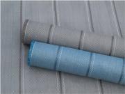 Arisol 13318450 Stuoia 300 gr 250x350 cm grigio