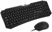 Atlantis P013-K207MK-U Kit Tastiera + Mouse Confilo USB Nero