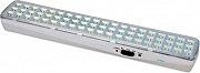 Avidsen Lampada di Emergenza 2 funzioni 1-60 LED 26 W Max 103662