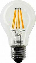 Beghelli Lampadina LED E27 basso consumo Sfera 4W Luce bianco caldo Zafiro 56423