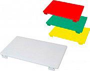 Bertoli TAGLIERE_BI_50X30X2 Tagliere in polietilene con Fermo 50X30X2 colore Bianco TAG_BI