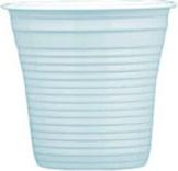 Bibo 5572500 Bicchiere cc 80 Everyday Bianco pz. 100