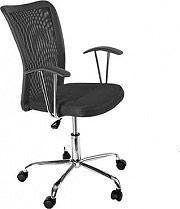 Bizzotto 710151 Sedia ufficio Girevole Poltrona ufficio Tessuto 73x63x4454h cm