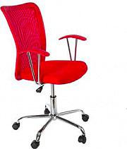 Bizzotto 710152 Sedia ufficio Girevole Poltrona ufficio Tessuto 73x63x4454h cm