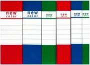 Brefiocart 020E7008R Confezione 5 Cart Prog Newcolor Dso10 Rosso
