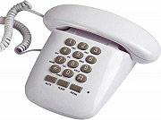 Brondi Telefono Retro Sirio Bianco