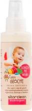CHICCO 95093 Detergente igenizzante Disinfettante Pocket Spray 100Ml