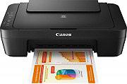 Canon Stampante multifunzione a colori A4 Stampa Copia Scanner USB Pixma MG2550S