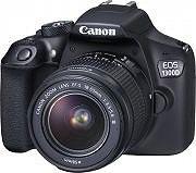 Canon Fotocamera Reflex 18Mpx CMOS Full HD Wi-Fi NFC EOS1300D + EFS18-55DC III