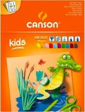 Canson C400015601 Album Colorato 5 24 x 32Cm 185G 10 Fogli