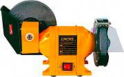 CONCORD MD150200Q Smerigliatrice da banco ad acqua Ø 200 mm