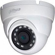 Dahua Telecamera Dome HD Videosorveglianza Visione Notturna IP67 HAC-HDW1100M