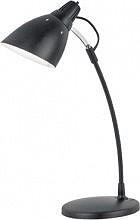 EGLO Lampada da Tavolo attacco E27 Colore Nero - TOP DESK 7059
