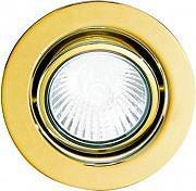 EGLO 87373 Faretto Incasso Colore Oro attacco GU10 Potenza  50 W - EINBAUSPOT GU10