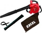 Excel AS26 Soffiatore a Scoppio 2 Tempi 25 cc 0,70 kW Capacità 10 m3min 45 Lt
