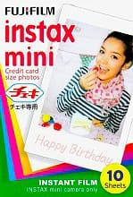 FUJIFILM B12002 Pellicola fotografica Istantanee 86 x 54 mm  Instax Mini