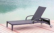 Giardini del Re Lettino Mare Prendisole Spiaggia Giardino eff Rattan 195x79x48 ACAPULCO