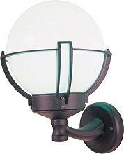 Giardini del Re Vetro di Ricambio lampada Lanterna Esterno Globo