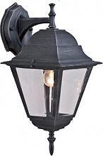 Giardini del Re Vetro di Ricambio lampada Lanterna Esterno New York