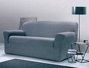 Gabel ROMA 5080x70110  Avana Copripoltrona elasticizzato 5080x70110 cm Copri poltrona Avana - Roma