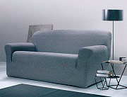 Gabel ROMA 5080x70110  Blu Copripoltrona elasticizzato 5080x70110 cm Copri poltrona Blu - Roma