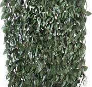 Garden Friend E1098022 Siepe artificiale recizione estesibile foglie 1x2 mt