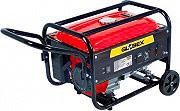 Globex QS3000A Generatore di corrente Benzina Motore 4T 4.1kW5.6Hp 15L  GX3000GE