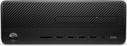 HP 8VR97EA#ABZ PC Desktop i5 Ram 8 GB 1TB HDD PC Windows 10 Pro 290 G2 8VR97EA