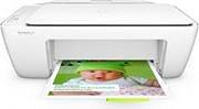 HP Stampante multifunzione Inkjet colori A4 Stampa Copia Scanner Deskjet 2130