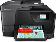 HP Stampante Multifunzione Ink-Jet a Colori A4 Wi-Fi LAN OfficeJet Pro 8715 AiO
