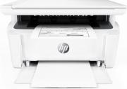 HP W2G54A Stampante Laser Bianco e Nero Multifunzione A4  LaserJet Pro MFP M28a