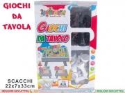 Innova LN093983 Gioco Scacchi In Box