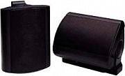 KARMA Casse speaker diffusore altoparlanti 70W Woofer Tweeter col Nero BS 63B