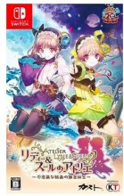 Koei Tecmo 1026034 Atelier Lydie & Suelle: The Alchemists and the Mysterious