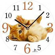 LOWELL 14843 Orologio da Parete Analogico 33,5 cm in Vetro  Cat