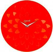 LOWELL 07411O Orologio da Parete ø 45 cm colore Arancio