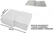 Lucart D121501 Tovaglioli cm 17x17 Ct.12 pezzi x250 pezzi Bianco