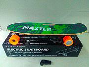 MASTER SKATEWOOD Skateboard elettrico 15 Kmh 10Km Ricaricabile Verde