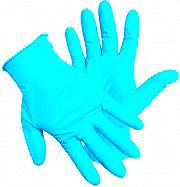 MEDIFLEX Guanti Monouso Nitrile Ambidestri tg. 7-12 (M) Conf. 100 pezzi Blu
