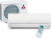MITSUBISHI Condizionatore Inverter 18000 Btu Climatizzatore Pompa Calore MSZ-HJ50VA