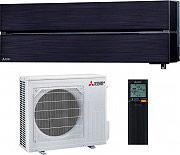 MITSUBISHI Climatizzatore Inverter 12000 Btu Condizionatore Kirigamine MSZLN35VG