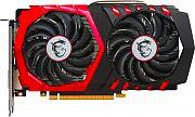 MSI Scheda Video 4 GB Pci-E Raffreddamento Attivo V335-001R GeForce GTX 1050 Ti